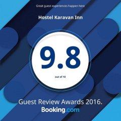 Отель Karavan Inn Кровать в общем номере с двухъярусной кроватью фото 16