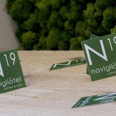 Отель Navigliotel 19 Италия, Милан - отзывы, цены и фото номеров - забронировать отель Navigliotel 19 онлайн спортивное сооружение