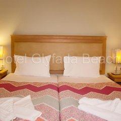 Glyfada Beach Hotel спа