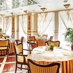 Гостиница Европа фото 9