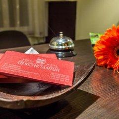 Отель Family Hotel St. Konstantin Болгария, Ардино - отзывы, цены и фото номеров - забронировать отель Family Hotel St. Konstantin онлайн интерьер отеля