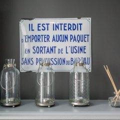 Отель L'Appart' en Ville Франция, Лион - отзывы, цены и фото номеров - забронировать отель L'Appart' en Ville онлайн гостиничный бар