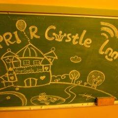 Отель Prior Castle Inn Канада, Виктория - отзывы, цены и фото номеров - забронировать отель Prior Castle Inn онлайн интерьер отеля