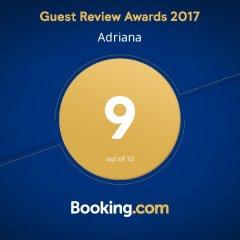 Отель Adriana Албания, Ксамил - отзывы, цены и фото номеров - забронировать отель Adriana онлайн спортивное сооружение