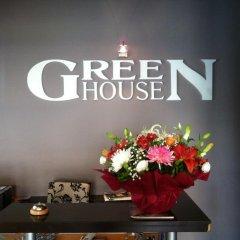Green House Hotel Тирана спа фото 2