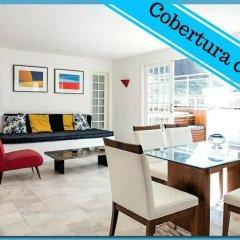 Отель Copacabana Penthouse Апартаменты с различными типами кроватей фото 47