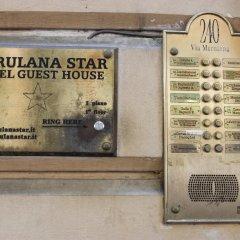 Отель Merulana Star интерьер отеля фото 3