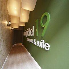 Отель Navigliotel 19 Италия, Милан - отзывы, цены и фото номеров - забронировать отель Navigliotel 19 онлайн фитнесс-зал