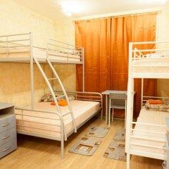 Гостиница Weekend Hostel в Москве 11 отзывов об отеле, цены и фото номеров - забронировать гостиницу Weekend Hostel онлайн Москва сауна