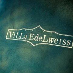 Апарт-Отель Villa Edelweiss 4* Апартаменты с двуспальной кроватью фото 41