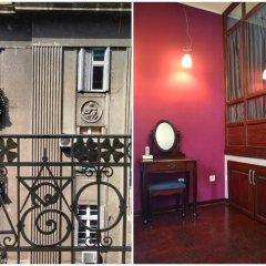 Апартаменты Basco Apartment Terazije Square интерьер отеля