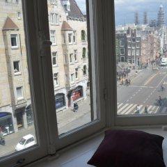 Boutique Hotel La Belle Vue Амстердам балкон
