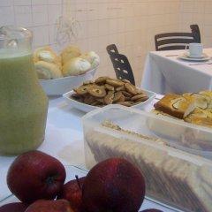 Отель Hospedagem Real питание фото 2