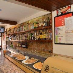 Отель Pension Zamora гостиничный бар