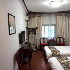 Отель Shantang Inn - Suzhou 3* Номер Бизнес с различными типами кроватей