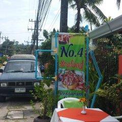 Отель Wattana Bungalow парковка