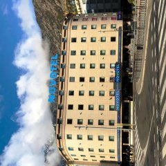 Отель Novotel Andorra балкон