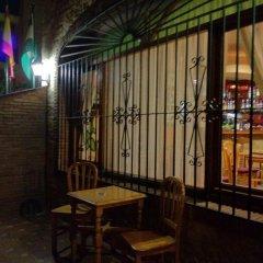 Отель Hostal Los Corchos питание