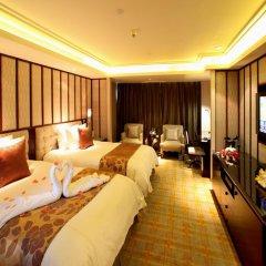 Shan Dong Hotel 4* Улучшенный номер с 2 отдельными кроватями фото 13
