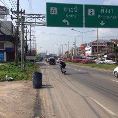 Отель The White House Krabi Таиланд, Краби - отзывы, цены и фото номеров - забронировать отель The White House Krabi онлайн фото 3
