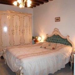 Апартаменты Grimaldi Apartments – Cannaregio, Dorsoduro e Santa Croce Апартаменты с различными типами кроватей фото 7