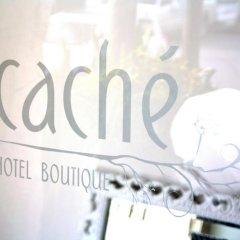 Отель Cache Hotel Boutique - Только для взрослых Мексика, Плая-дель-Кармен - отзывы, цены и фото номеров - забронировать отель Cache Hotel Boutique - Только для взрослых онлайн интерьер отеля фото 3
