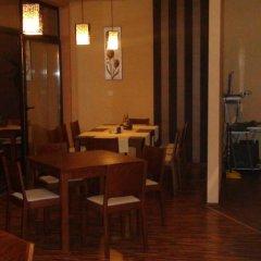 Hotel Rusalka питание фото 3