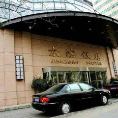 Отель Jingbin Hotel Китай, Пекин - отзывы, цены и фото номеров - забронировать отель Jingbin Hotel онлайн городской автобус