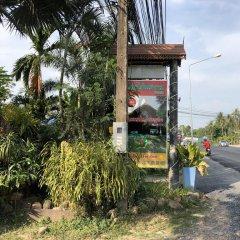 Отель Ruan Mai Sang Ngam Resort фото 13