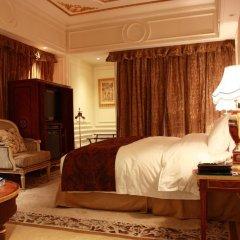 Legendale Hotel Beijing 5* Номер Делюкс с различными типами кроватей фото 3