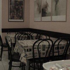 Отель Hostal Baires питание фото 3