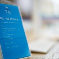 Отель Hanting Express Hotel Beijing Asian Games Village Китай, Пекин - отзывы, цены и фото номеров - забронировать отель Hanting Express Hotel Beijing Asian Games Village онлайн интерьер отеля фото 2