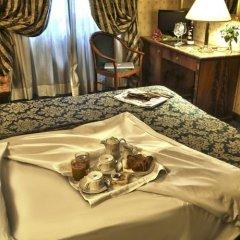 Hotel Cilicia спа фото 2