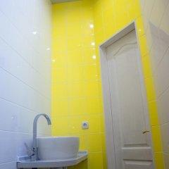 DREAM Hostel Zaporizhia Стандартный номер с разными типами кроватей фото 2