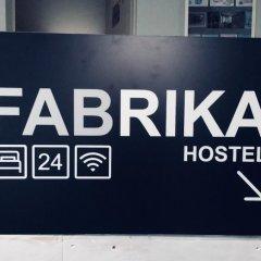 Fabrika Hostel Вильнюс питание