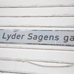 Отель Stavanger Housing, Lyder Sagens Gate 23 Норвегия, Ставангер - отзывы, цены и фото номеров - забронировать отель Stavanger Housing, Lyder Sagens Gate 23 онлайн приотельная территория фото 2