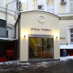 Гостиница Тройка Москва Номер Эконом 2 отдельные кровати фото 3