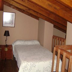 Отель Apartamentos Dos Robles комната для гостей фото 4