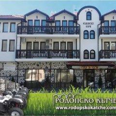 Отель Rodopsko Katche Болгария, Ардино - отзывы, цены и фото номеров - забронировать отель Rodopsko Katche онлайн городской автобус