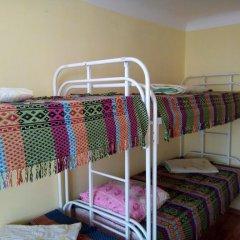 Гостиница Point Hostel в Улан-Удэ 5 отзывов об отеле, цены и фото номеров - забронировать гостиницу Point Hostel онлайн развлечения