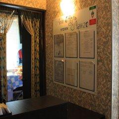 Mini-hotel Mango Казань интерьер отеля фото 2