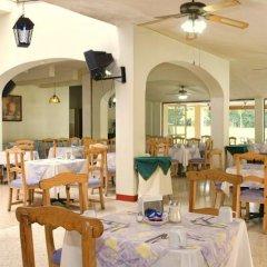 Hotel Central Parador питание фото 2