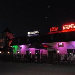 Гостиница 1001 Ночь в Тольятти 1 отзыв об отеле, цены и фото номеров - забронировать гостиницу 1001 Ночь онлайн развлечения