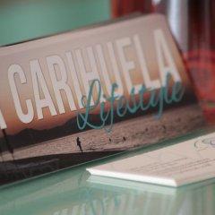 Hotel Mediterraneo Carihuela развлечения