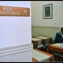 Отель Alas Hotel Аргентина, Сан-Рафаэль - отзывы, цены и фото номеров - забронировать отель Alas Hotel онлайн питание фото 3