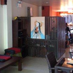 Отель Baan Sabai De развлечения