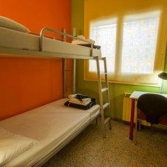 Хостел Albergue Studio Номер категории Эконом с 2 отдельными кроватями