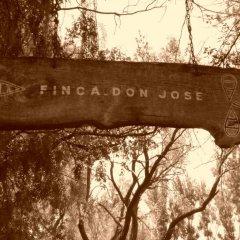 Отель Cabañas Finca Don José Сан-Рафаэль приотельная территория