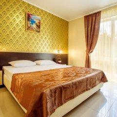 Гостиница Guest House Golden Kids Номер Делюкс с различными типами кроватей фото 14