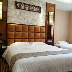 Guangzhou Wellgold Hotel 3* Люкс повышенной комфортности с различными типами кроватей фото 3